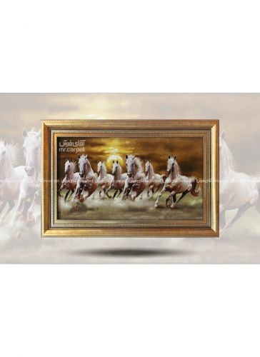هفت اسب