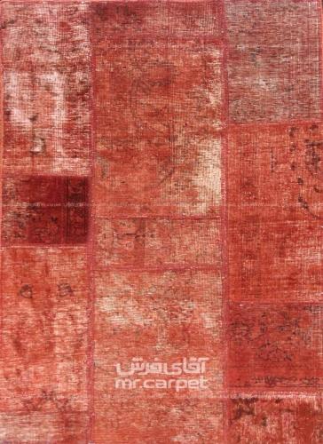 تکه دوزی   رنگ الوان پشم 0.95x1.52