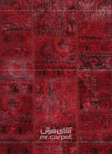 تکه دوزی   رنگ الوان پشم 0.91x0.59