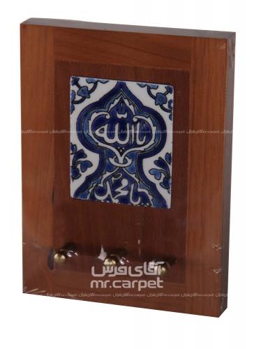 الله و محمد مستطیل اصفهان