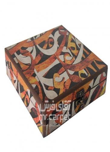 جعبه کتابی مکعب اصفهان