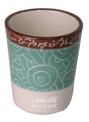 اصفهان لیوان استوانه