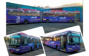 آقـاي فـرش در اتوبوسهاي تهران