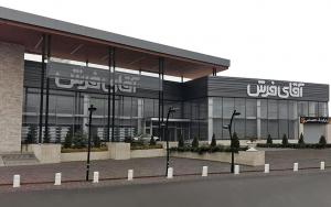 افتتاح دومين شعبه آقاي فرش در مشهد