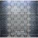 طرح SA019 عرضی نمونه 1 رنگ آبی 320 شانه پلی استر فیلامنت پلاتین