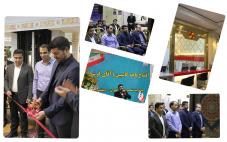 افتتاح باجه بانک انصار